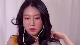 asmr) 겟레디, 촬영준비 헤어 메이크업 | GRWM…