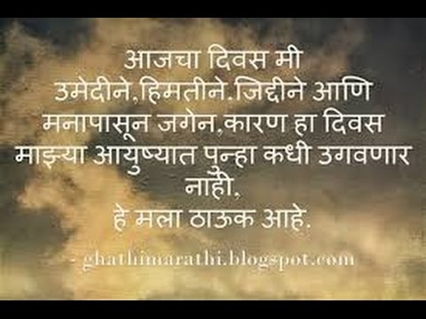 Motivational Quotes To Speak English. Classes In CHANDRAPUR . Spoken Course