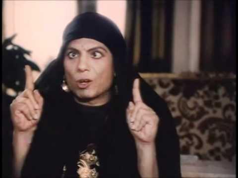 Image result for احترس من الخط