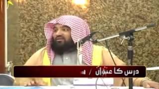 wahabiyo ko badnaam karne ka anjaam sheikh meraj rabbani