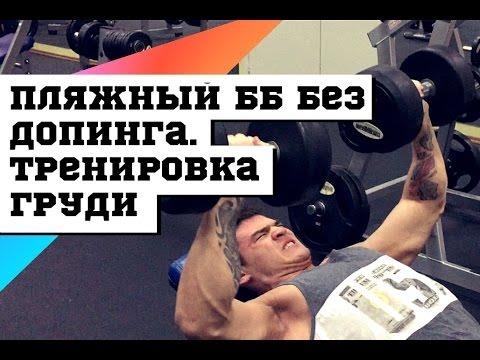 Давыдов Сергей Александрович. На изнанку