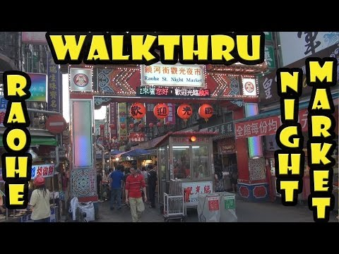 Raohe Street Night Market Walkthru