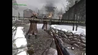 Call of duty 2 лучшая игра про 2 мировую войну