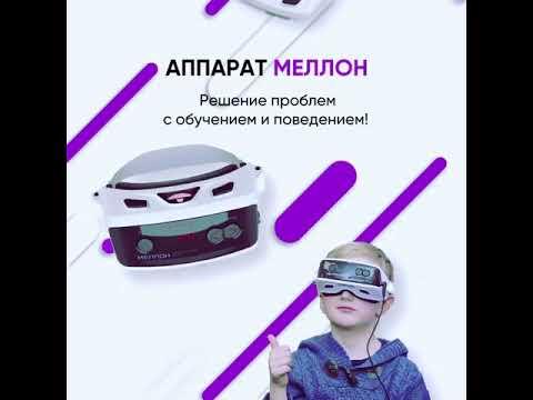 Бьютигинекология Оксана Палагина Москва