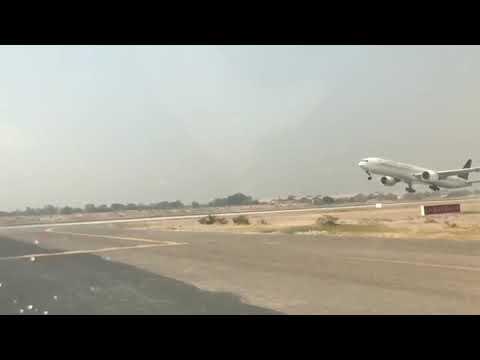 Saudi Airline Boeing 777-300 at Multan International Airport🛫