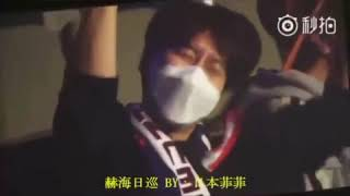 180927/28 HEECHUL - KYUHYUN attended the D&E Concert in Japan
