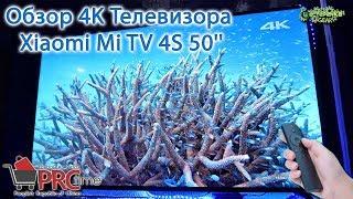 """Полный обзор 4k телевизора Xiaomi MI TV 4S 50"""""""