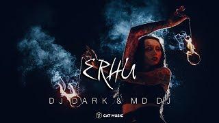 Смотреть клип Dj Dark & Md Dj - Erhu