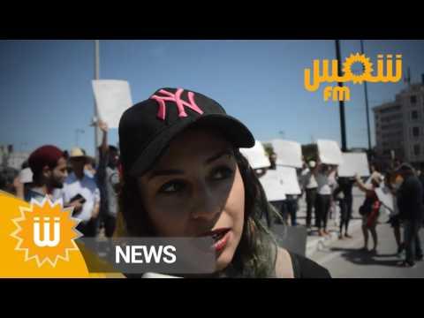 """Tunis: la marche """"Mouch Bessif"""" pour la liberté de conscience"""