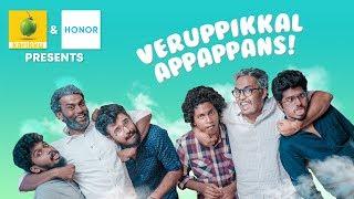 Veruppikkal Appappans | Karikku | Comedy