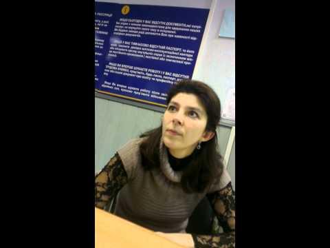 Отказ в регистрации в Центре Занятости