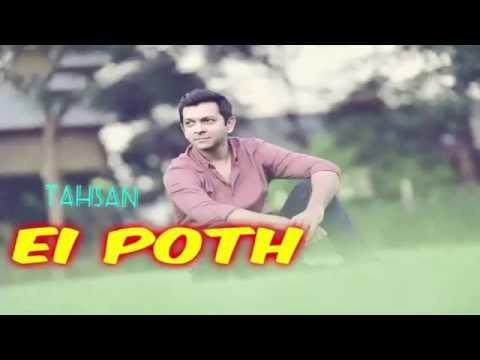 ei-poth।-tahsan-।-official-song-।-bangla-new-song-2016