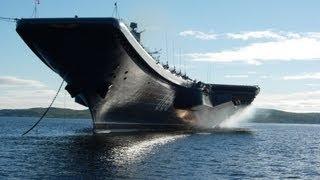 Смотр - Авианосец «Адмирал Кузнецов»(По этому двадцатисемиэтажному кораблю молодых матросов водят гуськом, — чтобы они запоминали расположени..., 2013-06-24T14:19:26.000Z)
