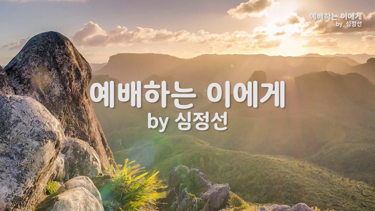 열왕기하 16장