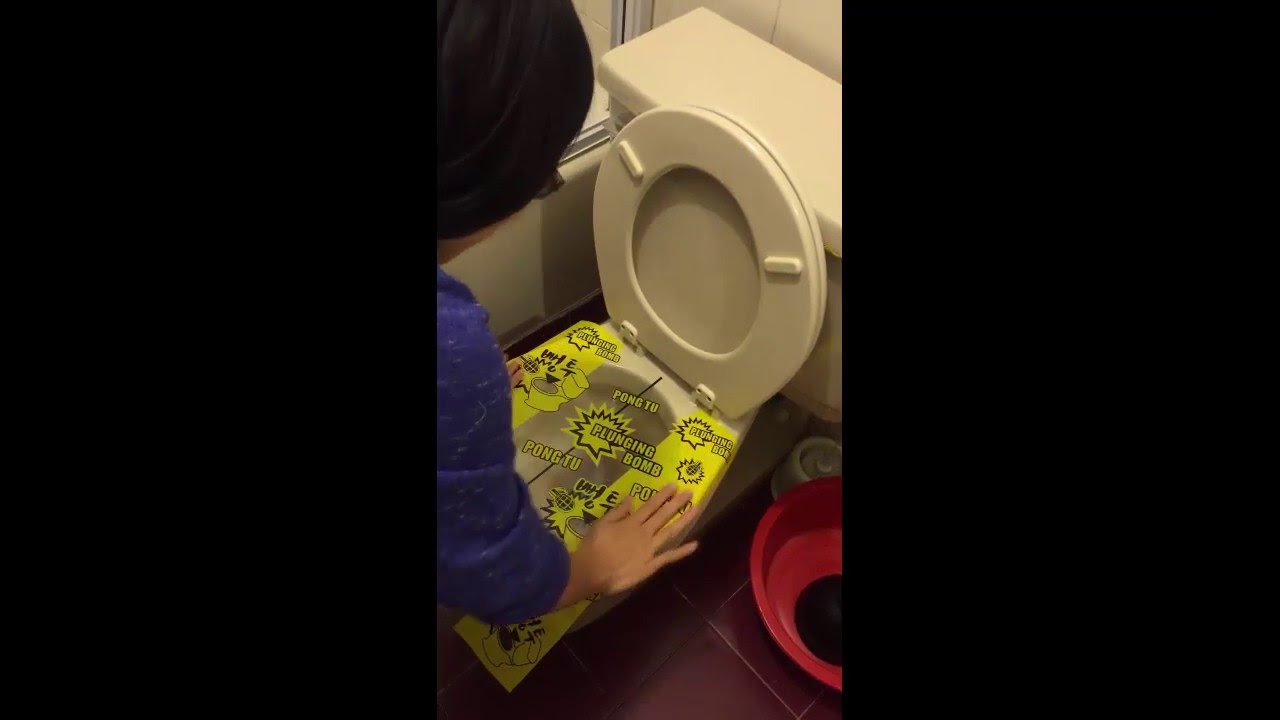韓國通渠貼廁泵 -客人驚險通渠片段 - YouTube