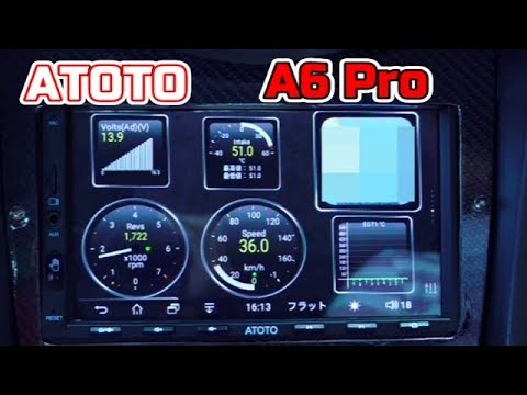 ATOTO A6 Pro版カーナビの実力を確かめる!後編