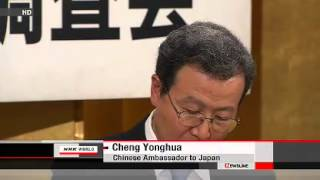 Let's work it out over time, Chinese ambasador suggest. Don't let emotion condem us to war Mp3