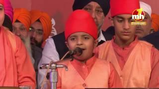 kar kirpa prabh deen deyala | MIRI PIRI KHALSA JATHA