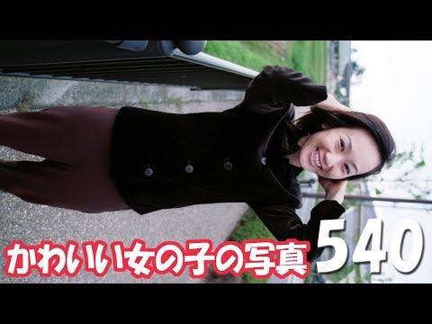 《#540》かわいい女の子【笑顔!撮影楽しい! (フイルムで撮影)】
