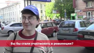 Москвичи и революция