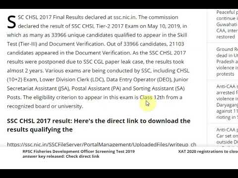 SSC CHSL 2017 Final Results declared at ssc.nic.in: Click here for direc...