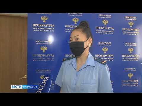 Начальник отдела Государственной фельдъегерской службы предстанет перед судом