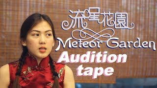 Meteor Garden Audition by Alex Gonzaga