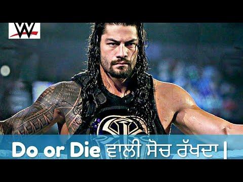 Do or Die - Punjabi Song ft.Singaa   Roman Reigns   WWE  