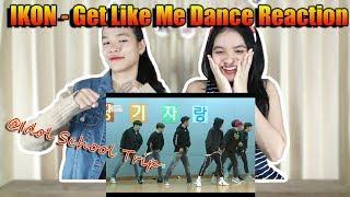 Download Video iKON - GET LIKE ME Dance Full Ver. (iKON PICNIC) Reaction (Thai Ver.) | SeaSunSand. MP3 3GP MP4