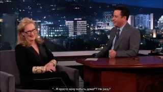 Meryl Streep on Jimmy Kimmel Live (2014) [rus sub]