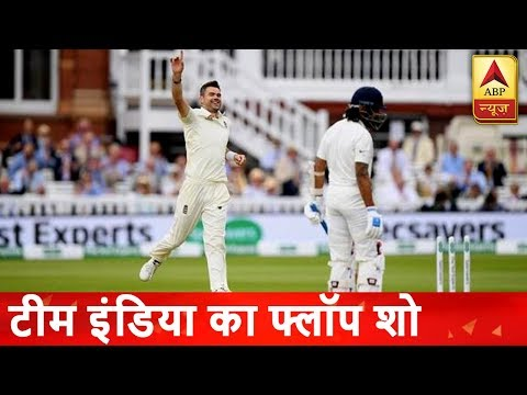 Anderson`s 5-Fer Helps To Wrap India At 107 On Day 2 | ABP News