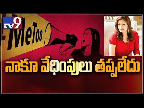MeToo India : Actress, Singers and Sport Stars speak out on sexual harassment - TV9 Mp3