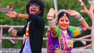 राजस्थानी DJ सांग     अलबेली म्हारी बयान ॥ Latest Marwadi Dj Rajasthani Song 2016