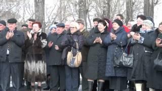 открытие памятника железнодорожнику