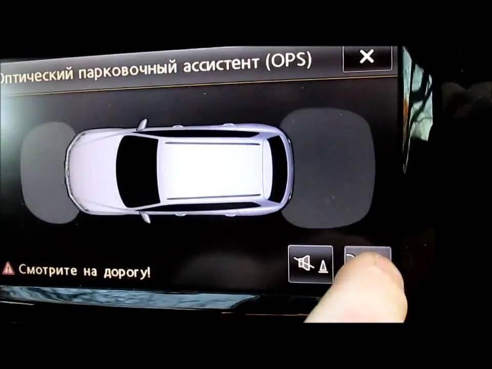 BMW: модуль Bluetooth и камера заднего вида с выводом на штатный монитор для BMW X1