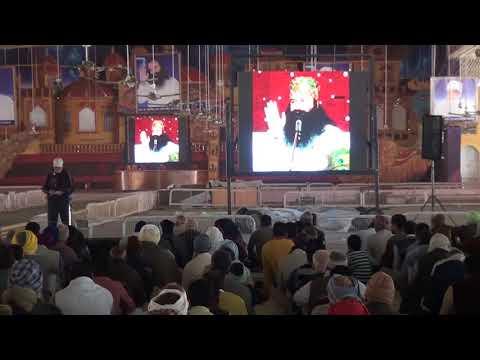 Naamcharcha | 26th Dec. 2017 | Dera Sacha Sauda | Saint Dr. Gurmeet Ram Rahim Singh Ji Insan