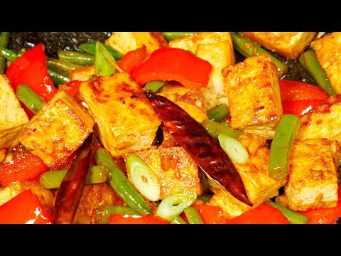 Spicy Tofu Stir Fry Recipe
