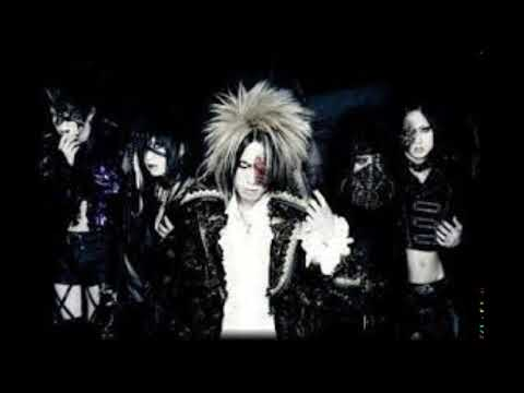 Unsraw - WITHERING BLOOD Yuuki Cover