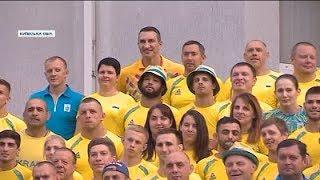 Другі Європейські Ігри. Українська збірна: за день до змагань