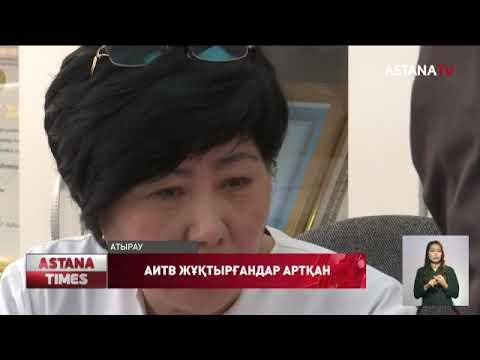 ASTANA TIMES 20:00 (07.02.2020)