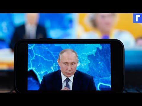 Путин задал вопрос «Где деньги, Зин?»