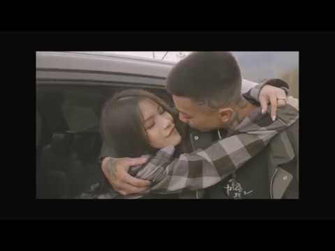 """Seachains – """"HOLD YOU DOWN"""" ft. Summer Vee (Prod. by Dreamble) 