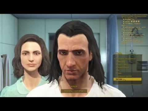 Мэддисон играет в Fallout 4 #1