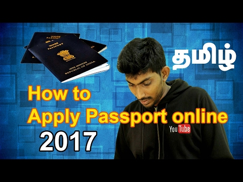 How To Apply For Port Online