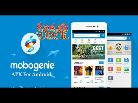 Download And Install Mobogine Pc