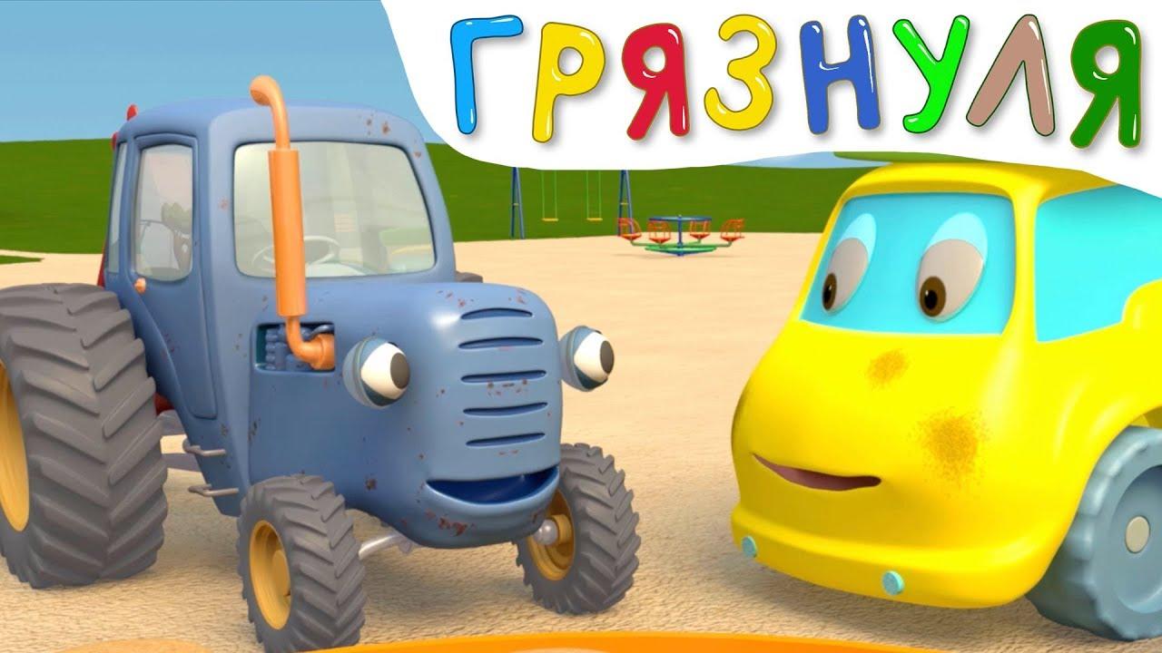 Toy Cars - Детский Мультипликационный Развивающий | смотреть детские развлекательные программы беспл