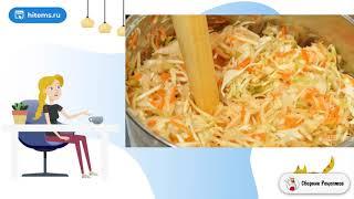 Закваска капусты Простые рецепты с фото