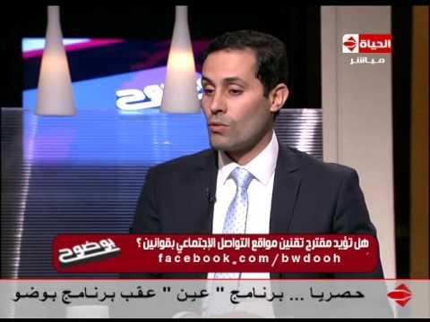 بوضوح - احمد الطنطاوي يحرج محمد ابو حامد : الاهم حل مشكلة الجزرتين بدلاً من تقنين الفيس بوك