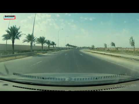 Baghdad international airport / مطار بغداد الدولي