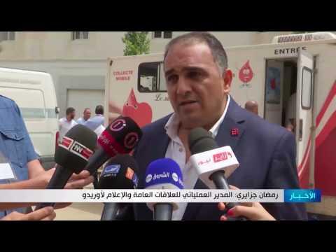 """عمال """" أوريدو """" يتبرعون بالدم بكل من العاصمة وهران وقسنطينة"""
